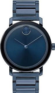 Movado Men's Swiss Quartz Watch with Stainless Steel Strap, Blue, 21 (Model: 3600510)