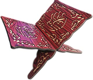 Actopus Quran Book Holder Stand Wooden Islamic Display Decor Holder