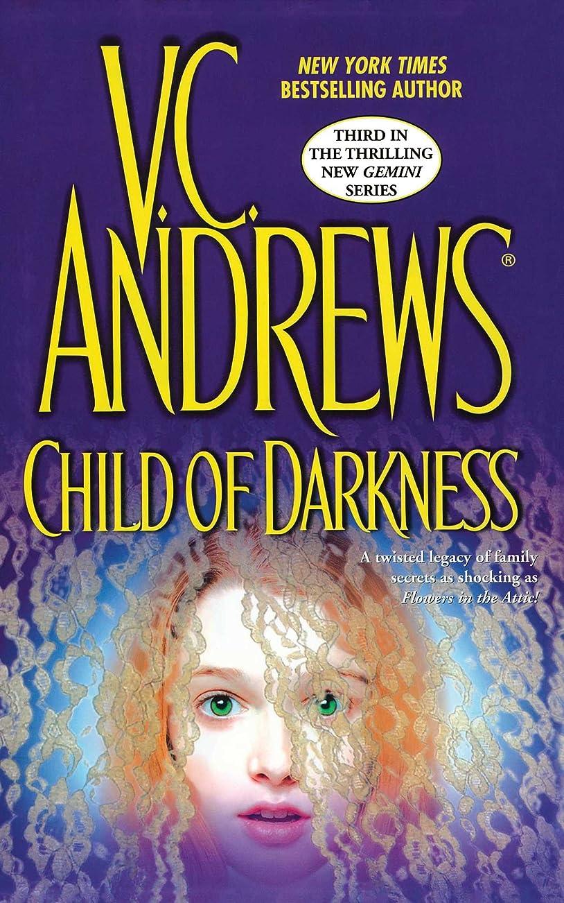 洗う愛人ピンチChild of Darkness (Gemini Book 3) (English Edition)