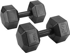 Yaheetech 2 x korte halters 7,5 kg halterset hexagon gymnastiekhalters krachttraining fitness thuis gewichten training, zwart