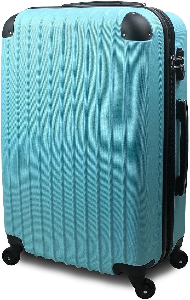 抗議花嫁推測【 アウトレット商品 】 スーツケース 超軽量 3サイズ( 大型 Lサイズ/中型 Mサイズ/小型 Sサイズ) キャリーバッグ TSA搭載 ファスナー