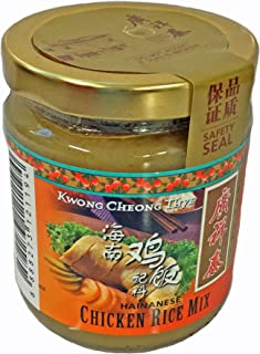 廣祥泰 海南鶏飯 230g