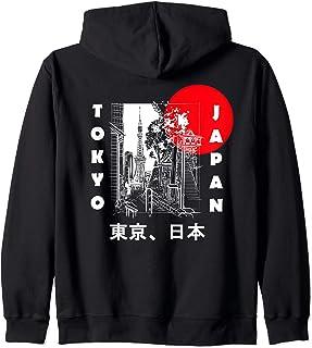 Japon Esthétique Rétro Bande Dessiné Cadeau silhouette Tokyo Sweat à Capuche