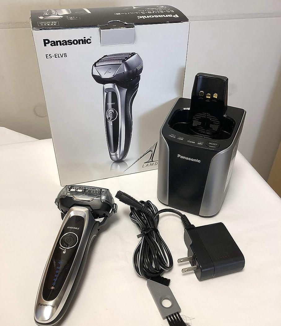 逆風変わりなオリエントパナソニック メンズシェーバー(シルバー調)Panasonic ラムダッシュ【5枚刃】 ES-ELV8-S