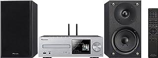 パイオニア Pioneer X-HM76 ネットワークCDレシーバー Bluetooth/ハイレゾ対応 シルバー X-HM76(S)  【国内正規品】