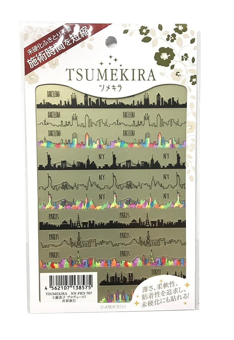 耐えられる宅配便晩ごはんツメキラ(TSUMEKIRA) ネイル用シール 世界旅行 NN-PRD-707