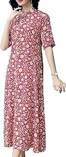 فستان طويل من HangErFeng Qipao أحمر بأكمام قصيرة عنصر صيني فستان Cheongsam قابل للتعديل