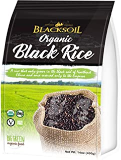 Big Green Organic- Blacksoil Black Rice, Gluten-Free, Non-GMO, Vegan, Kosher (1)