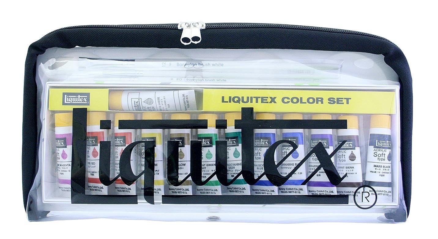 長椅子迷路一致するLiquitex リキテックス スターターセット ソフトタイプ PS1