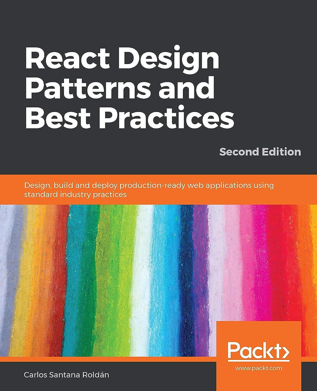 スポンジ才能ホイップReact Design Patterns and Best Practices: Design, build and deploy production-ready web applications using standard industry practices, 2nd Edition (English Edition)