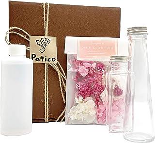 ハーバリウム 手作りキット 花材セット ドライフラワー プリザーブドフラワー 誕生日 記念日などのプレゼントに (ピンク)