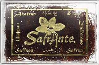 Pure Spanish Saffron Threads 5-Gram Acrylic Box Cat.1