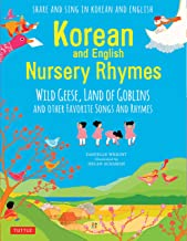 Korean and English Nursery Rhymes: Wild Geese, Land of Goblins and other Favorite Songs and Rhymes [Korean-English] [Downl...