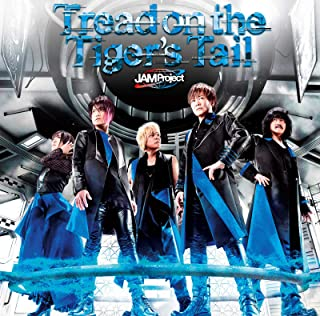 Tread on the Tiger's Tail/RESET/D.D ~Dimension Driver~