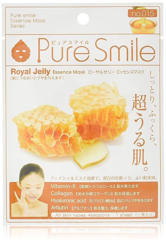 生き残り土砂降りピークPure Smile ピュアスマイル エッセンスマスク ローヤルゼリー 6枚セット