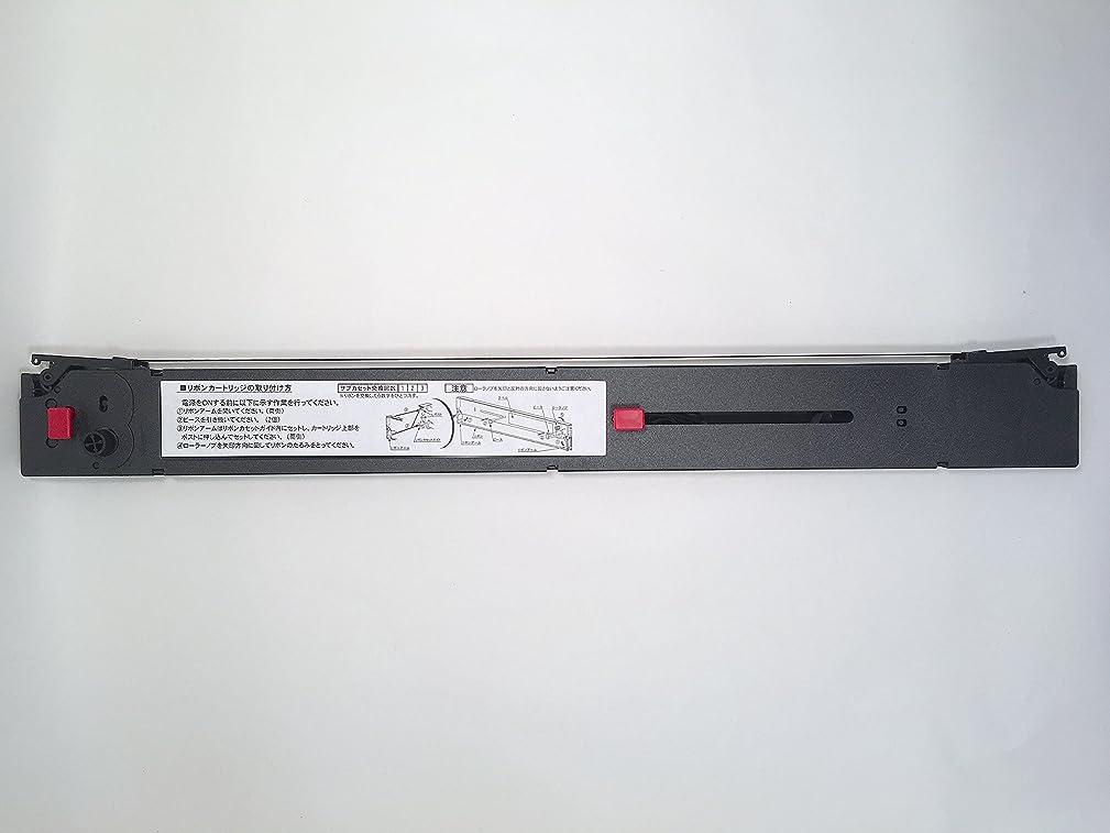 中古各独立してecost shop OKI用 インクリボン ML8480SE/SU/SER/SU-R 新品【2個セット】汎用品