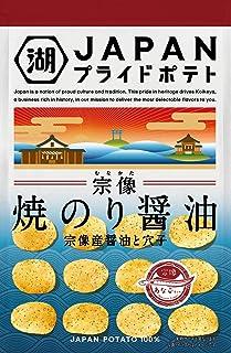 湖池屋 Japan Pride POTATO焼のり醤油 58g ×12袋