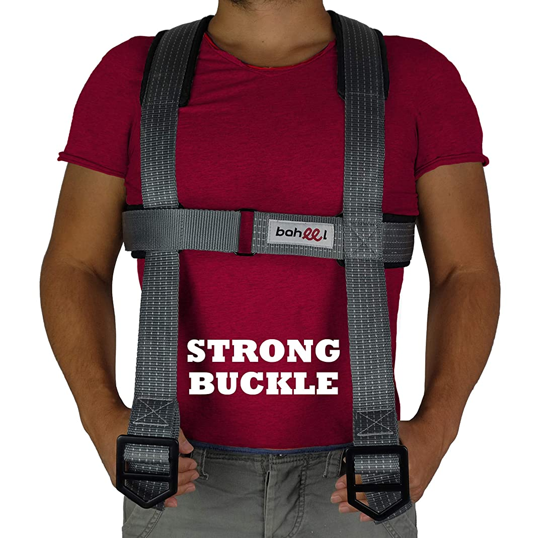 Professional Movers Tool - Shoulder Carrying Strap - Furniture Moving Tools - Lifting and Moving System - Hands Free - Safe Easy Moving xppy26270