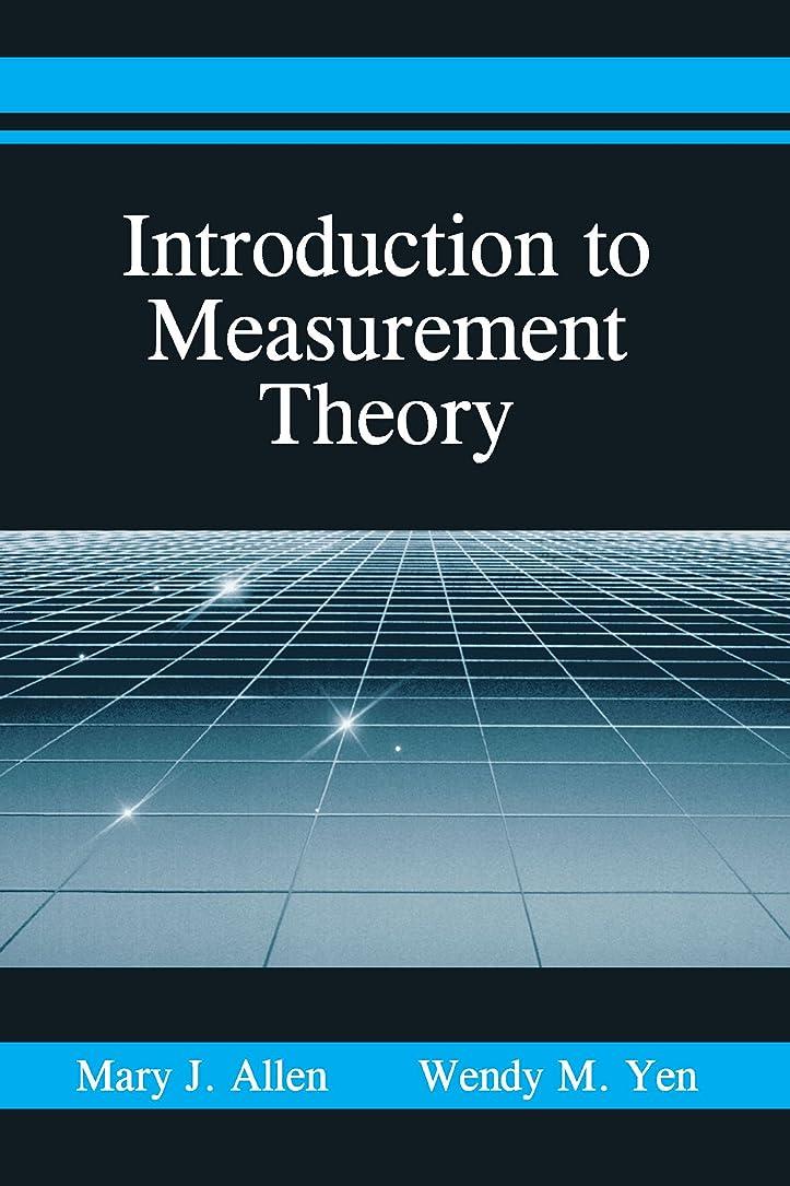 合金ウミウシの間でIntroduction to Measurement Theory (English Edition)
