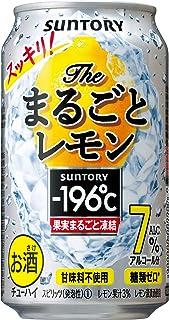 【糖類ゼロ 甘味料不使用】 サントリー チューハイ-196℃ ザ・まるごとレモン [ チューハイ 350ml×24本 ]