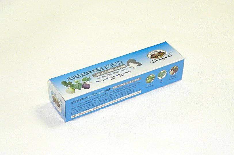 不透明な関与する露骨なハーバル歯磨き粉 70g [並行輸入品]