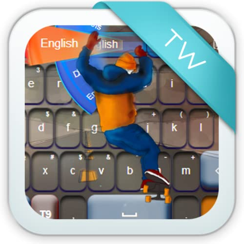 Longboard Keyboard