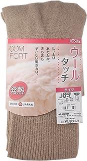 (アツギ)ATSUGI タイツ COMFORT(コンフォート) ウールライン 発熱リブタイツ 400デニール相当 お腹ゆったりJサイズ