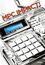 表紙: MPC IMPACT! テクノロジーから読み解くヒップホップ | 大島 純