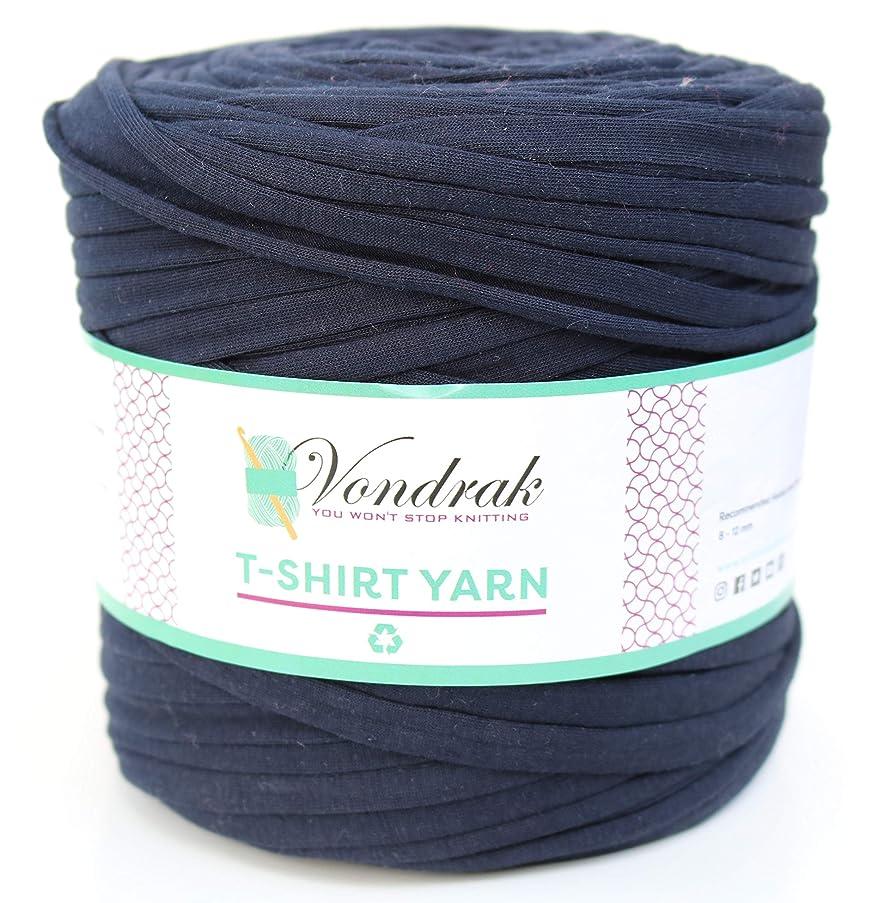 T-Shirt Yarn Recycled 130 Yards 1.5 lb Bulky Yarn│Jersey Yarn│Fabric Yarn │T Shirt Yarn for Crochet │ Knitting Tshirt Yarn │ Home Decor DYI Supply │ Recycled Yarn │Trapillo (Navy)