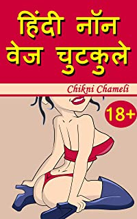 Best adult jokes in hindi Reviews