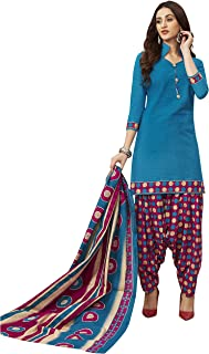 Jevi Prints Women's Cotton Printed Straight Stitched Salwar Suit Set (ND-1909)