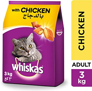 Whiskas Chicken, Dry Food Adult, 1+ years, 3kg