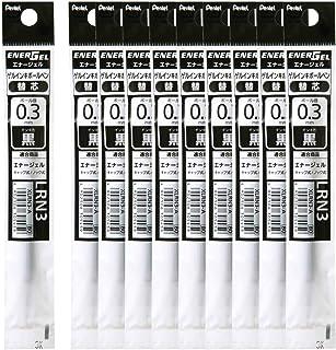 ぺんてる ボールペン替芯 エナージェル 0.3mm XLRN3-A 黒 10本