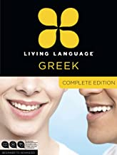 learn modern greek language