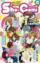 表紙: Sho-Comi 特別版0号 名シーンセレクション | Sho‐Comi編集部