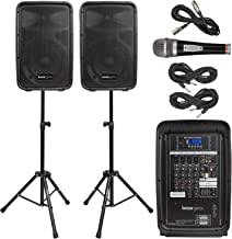 """Knox Dual Speaker and Mixer Kit – Portable 8"""" 300 Watt DJ PA System with Wired.."""