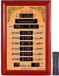 ساعة الاذان للالبعوض HA-5152 (69 سم x 45.5 سم)