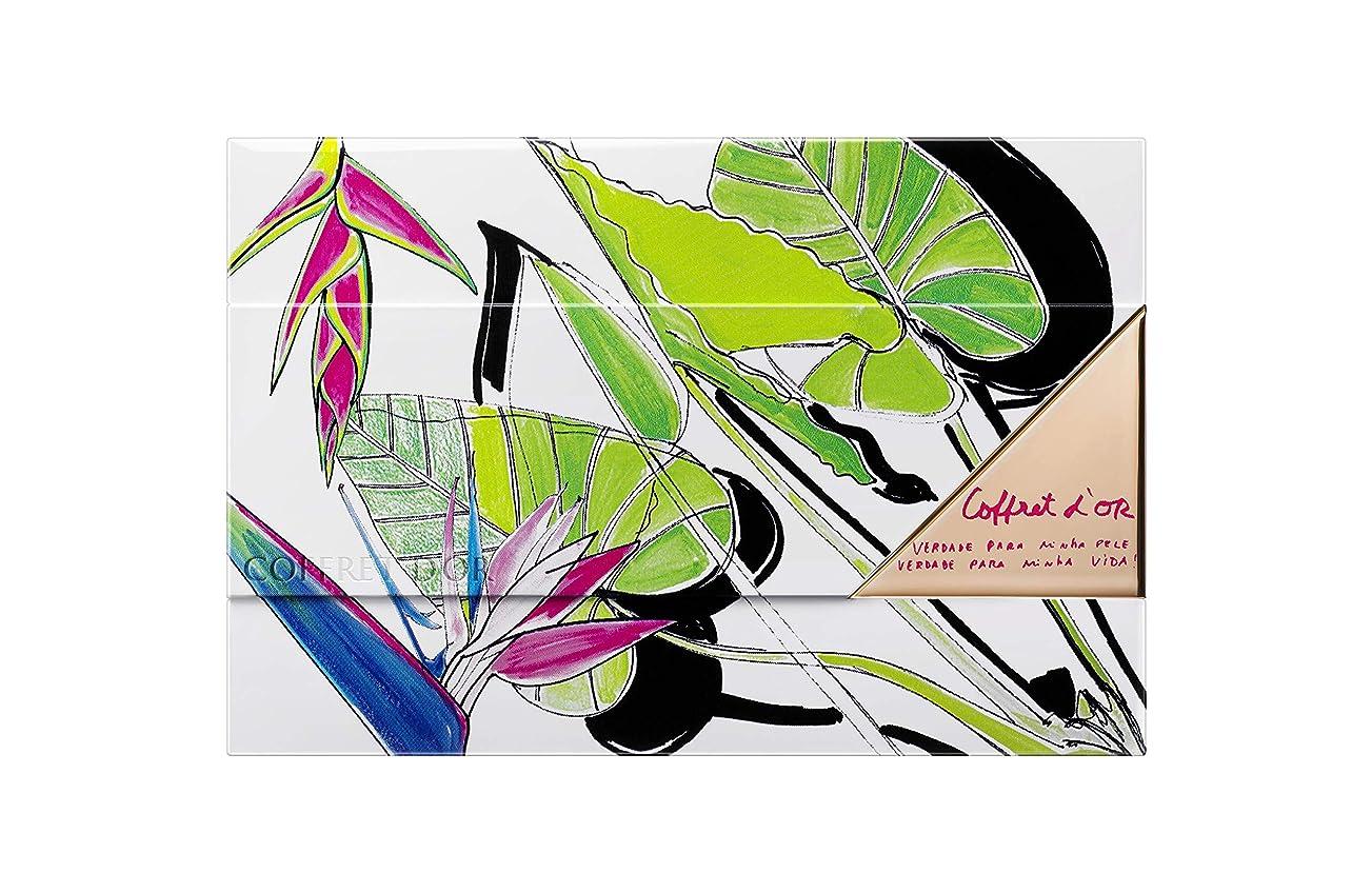 ゴージャス旅行者可塑性コフレドール ヌーディカバー ロングキープパクトUV リミテッドセットf オークル-C PLAYED DESIGN 【LIKE NATURE】 SPF20 ?PA++ ファンデーション(パクト)