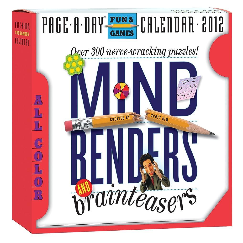 四しなやか場所Mind Benders and Brainteasers 2012 Page-a-Day Calendar
