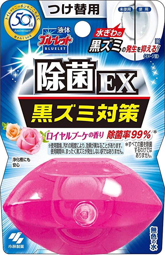人形おしゃれな液体ブルーレットおくだけ除菌EX トイレタンク芳香洗浄剤 詰め替え用 ロイヤルブーケの香り 70ml