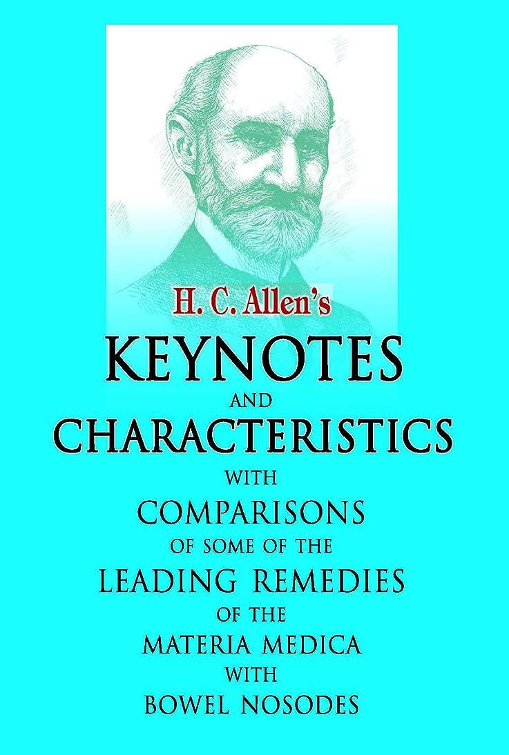退却生ゴールデンKEYNOTES AND CHARACTERISTICS: With Comparisons of Some of the Leading Remedies of the