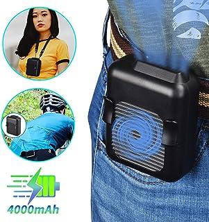充電式ベルトファン ジェットファン 最大15時間稼働USB充電式 4000mAhバッテリー内蔵 首掛け扇風機 ハンズフリー扇風機 軽さを重視 静音 強風 風量3段階調節 作業服用ファン 腰掛扇風機 作業/アウトドア/旅行など
