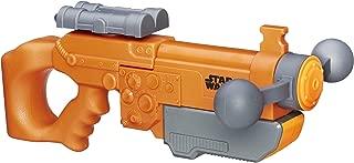 Star Wars Episode VII Nerf Super Soaker Chewbacca Bowcaster
