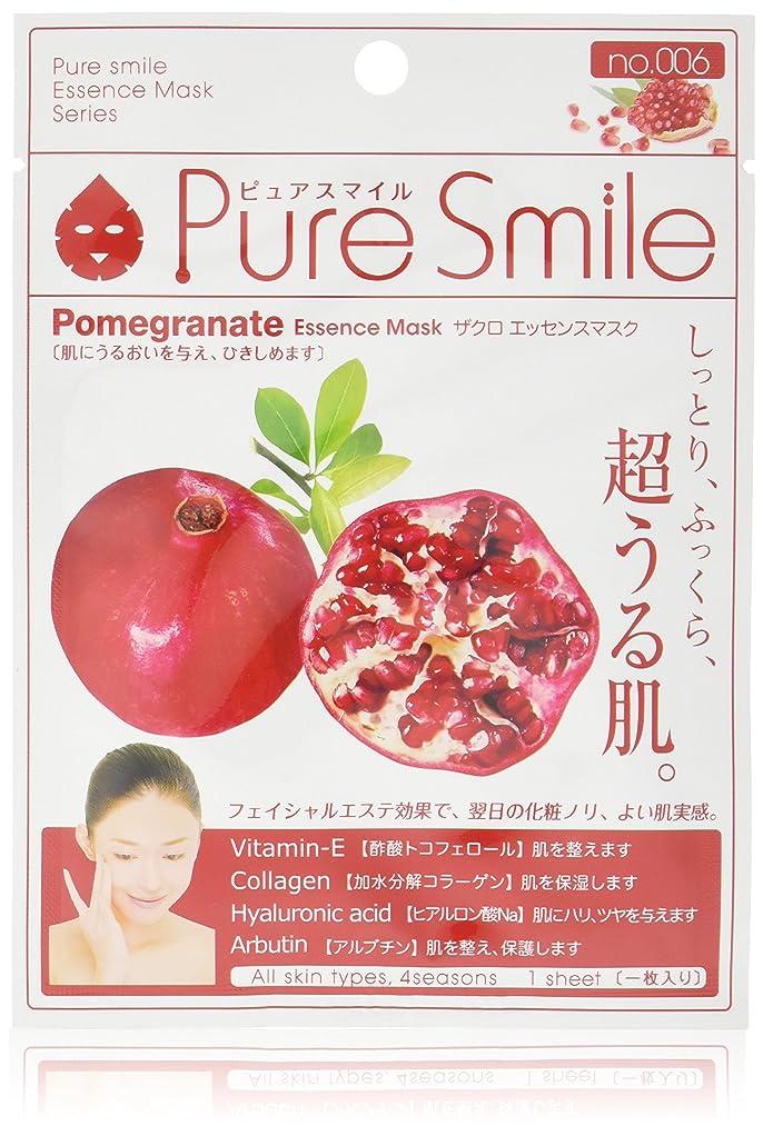 きつく欠伸ビジュアルPure Smile ピュアスマイル エッセンスマスク ザクロ 6枚セット