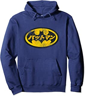 Batman Japanese Distressed Logo Sweat à Capuche
