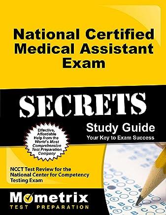 Amazon.com: rma exam study guide: Books