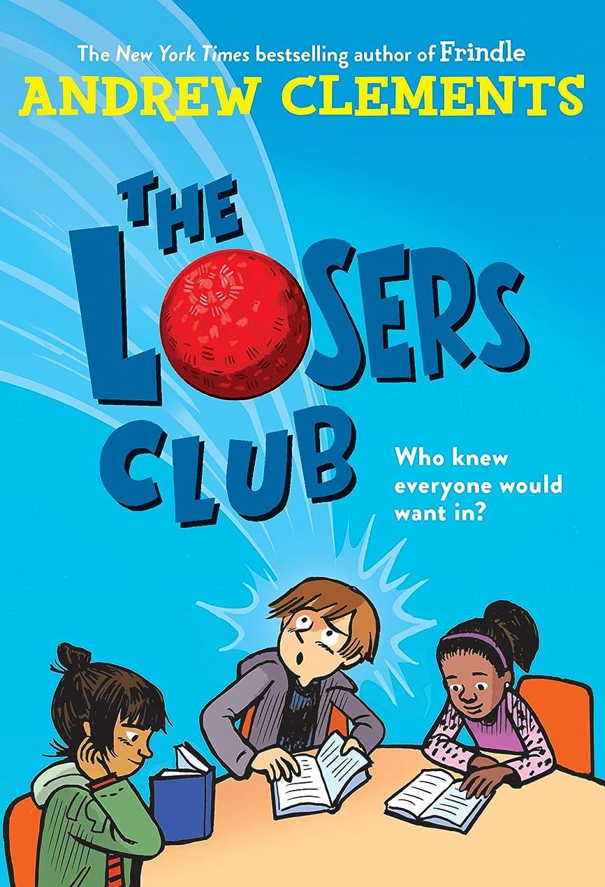わがままニンニク着替えるThe Losers Club (English Edition)