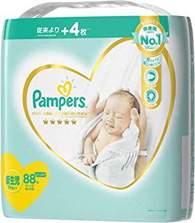 Pampers diaper tape No.1 on the skin for the first time 88 newborns (up to 5 kg)