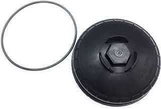 2010 2011 2012 DODGE RAM CUMMINS DIESEL 6.7L FUEL FILTER CAP COVER MOPAR OEM NEW