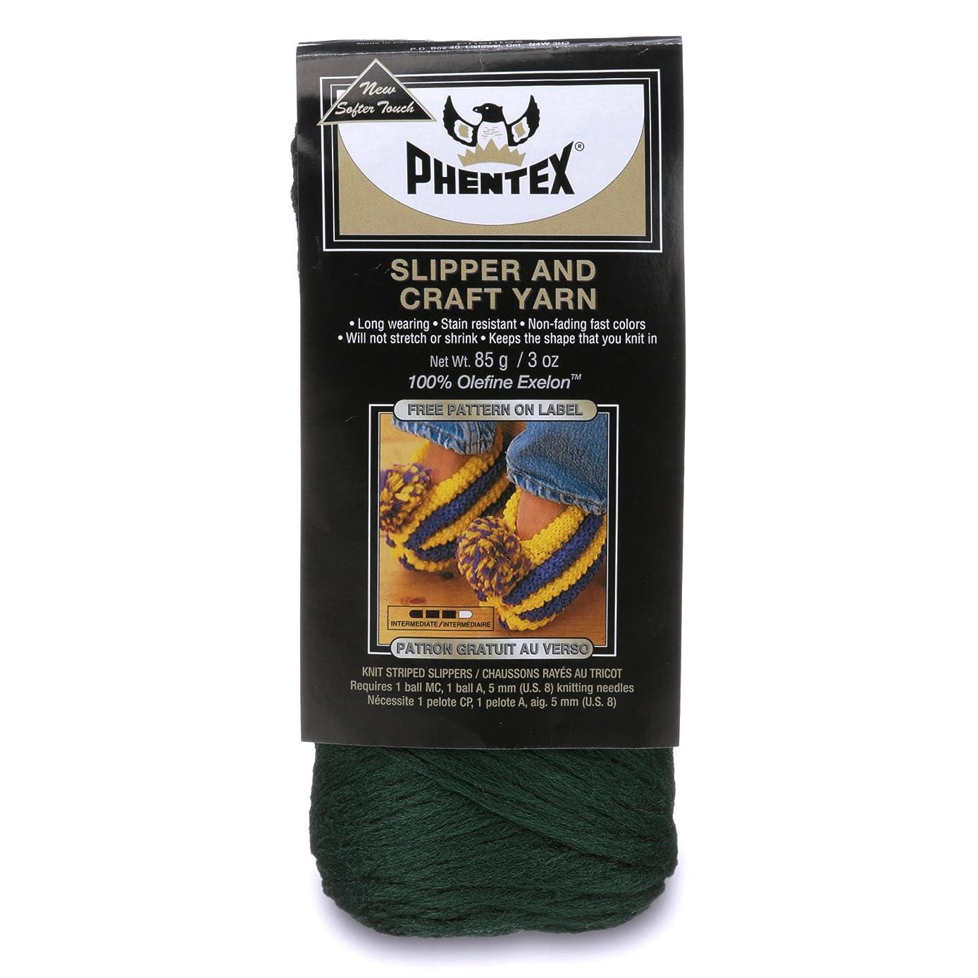 Phentex Slipper & Craft Yarn, 3 Ounce, Deep Green, Single Ball